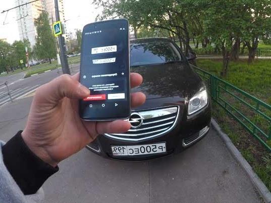 Новый КоАП запретит наказывать водителей с помощью приложений на смартфонах