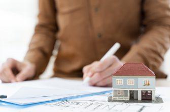 как защитить свою собственность
