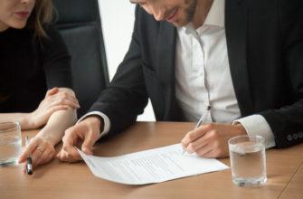 Работа страховым агентом плюсы и минусы